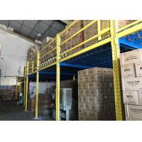 Buy cheap Q235B Cold Steel Warehouse Storage Mezzanine Floor Racking System Yellow Color from wholesalers