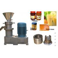 Peanut Butter Machine,Commercial Butter Machine for Sale