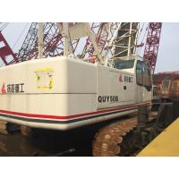Quality Used FUWA QUY 50B 50 ton crawler crane year 2010 for sale
