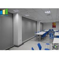 Wooden Surface Folding Partiion Walls , Sliding Decorative Durable Office Partition Soundproof