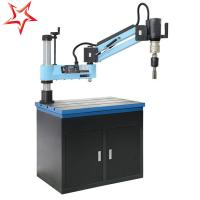 Quality Hand Tool Manual Flex Arm Tapping Machine Rapid Positioning For Screwing Iron for sale