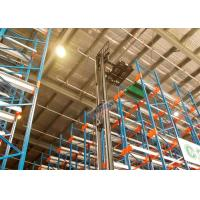 Quality Pallet Radio Shuttle Racking Automated Shelving Systems With Two Motors for sale