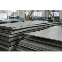 Quality 2205 Duplex Stainless Steel for sale
