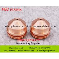Buy cheap HSD130 Plasma Consumables / Plasma Cutter Nozzle 220489 from wholesalers