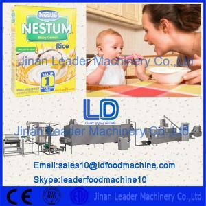Quality High Quality nutritional powder machine for sale