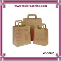Quality Kraft paper bags with wide flat handle/Custom kraft paper bags for tea, red date, dry flower for sale