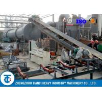 Quality 5.5kw Ball Shape Fertilizer Production Plant with 70% Granulating Ratio for sale