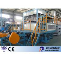 Quality Environmental Egg Tray Making Machine / Egg Tray Production Line 200 - 400 KW for sale