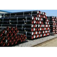 Buy cheap ductile iron pipe and fitting EN545 from Wholesalers