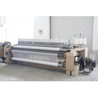 Quality 260CM Industrial Weaving Machines / Cotton Yarn Making Machine for sale