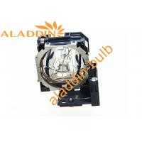 Quality 150W 70V - 80V LCD Original Projector Lamps LV-LP05 For CANON REALiS SX80 REALiS SX800 for sale
