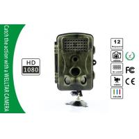 China 1080P Video Scouting Camera with 2.5 inch display on sale
