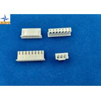 Quality 2.5mm pitch Disconnectable Crimp style connectors XH connector Shrouded header type for sale