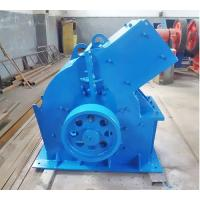 Quality Scrap Metal Crusher Metal Crushing Machine Metal Recycling Machine for sale