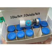 Buy cheap Legal Human Growth Hormone Jintropin 10iu 10Vials Kit Injectable HGH Lyophilized from wholesalers