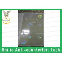FL hologram overlay wholesale price good quality Safety shipping 83mm x 50mm