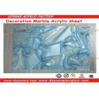Quality Marble Patterned PMMA Acrylic Sheet 12mm 15mm For Interior Wall Decoration for sale