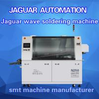Quality Small Size Wave Soldering Machine for PCB Assembly (N250) for sale