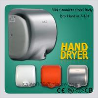 Quality Electronic Stainless Steel Hand Dryer,Cleaning Equipment Stainless Steel Hand Dryer for sale