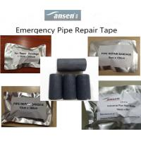 China 2015 New Heat tape fiberglass fix bandage Repair cooling and heating system on sale