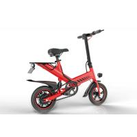 Quality 14 Portable folding electric bicycles for adults and children for sale