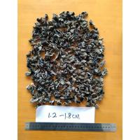 Quality Factory Price Premium Thick Dried Black Mushroom Fungus1.0-1.8CM for sale
