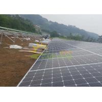 Quality Durable 1.4KN/M2 Solar Panel Fixing Rails Open Field Installation for sale