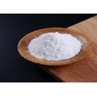 Buy cheap NSF - GMP Verified Shellfish D - Glucosamine Hydrochloride HCL Crystals Improve from wholesalers