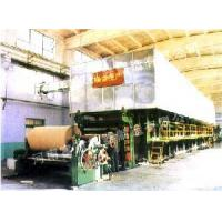 Quality Paper Machine for sale