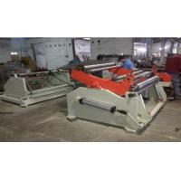 Quality Paper Slitting Rewinding Machine for sale