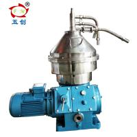 China Vegetable Oil Separator Machine / Discharge Disc Stack Centrifugal on sale