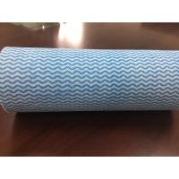 Buy High Strength Spunlace Nonwoven Fabric Disposable Perforated Clean Cloth In Rolls at wholesale prices