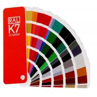 Quality German Ral k7 color cards for fabric for sale