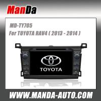 China hot sell car multimedia for TOYOTA RAV4 ( 2013 2014 ) in-dash car entertainment system on sale