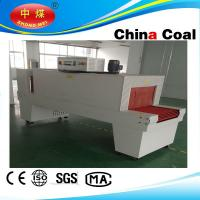 Quality Automatic PE Heat shrinkable packaging machine with CE certification for sale