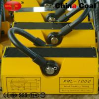 Quality Manual permanent magnet lifter Manual permanent magnet lifter/permanent magnetic lifter for sale
