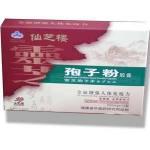 Quality Ganoderma Lucidum Spore Powder Capsule for sale