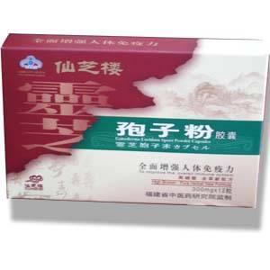Buy cheap Ganoderma Lucidum Spore Powder Capsule from wholesalers