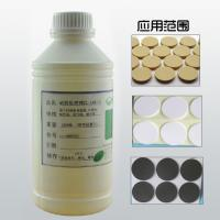 Quality High Quality 3M Primer 3M 94 Primer for sale