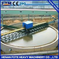 Quality Gold Hematite Concentrator Plant Iron Ore Dry Concentration Equipment for sale