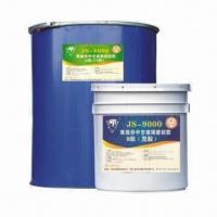 China Two Components Silicone Hollow Glass Sealant, Corrosive Resistance on sale