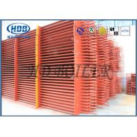 Quality Carbon Steel Seamless Tube Economizer for Boilers of Coal Fuel with Natural Circulation for sale