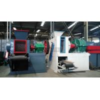 Quality briquette machine china factory high quality(86-15978436639) for sale