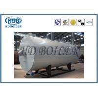 Quality Horizontal Industrial Thermal Oil Boiler , Oil Fired Steam Boiler Low Pressure for sale