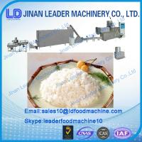 Quality CE Certificate Artificial rice making machine/plant/processing line for sale
