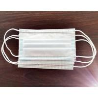 Quality White Outdoor Disposable Mouth Mask Hypoallergenic Dental Masks Skin Friendly for sale