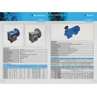 Quality gearbox ,Reducer ,motor for sale