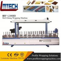 Quality Good Quality window curtain rod profile wrapping machine for sale