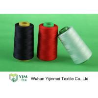Quality 5000Yards 40/2 Sewing Polyester Thread For Suits, Trousers, Coats Sewing for sale
