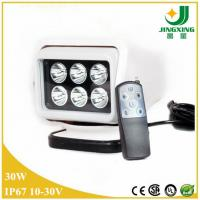 Buy Boat LED search light 30w remote control wireless led lighting at wholesale prices
